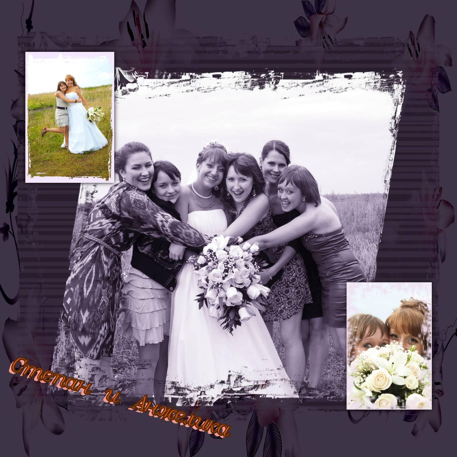 Свадьбы в прокопьевске фото